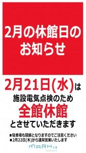 campaignPageTemplateA_0652712636b3646a58df4b72794aac8c