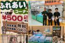 いよいよ!東レプ開催です!! 中野店