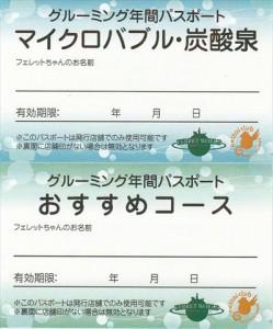 601ohibe001_R