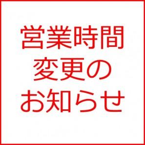 top_banner_3jvvbe