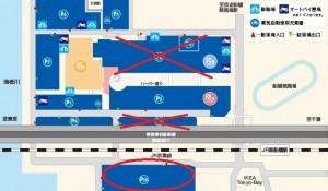 20200601_駐車場・駐輪場案内_WEB掲載用_04