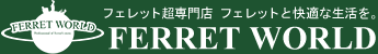 FERRET WORLD